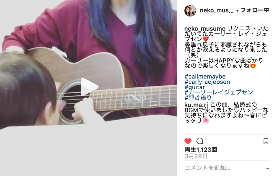 nekomusume-sings-carly