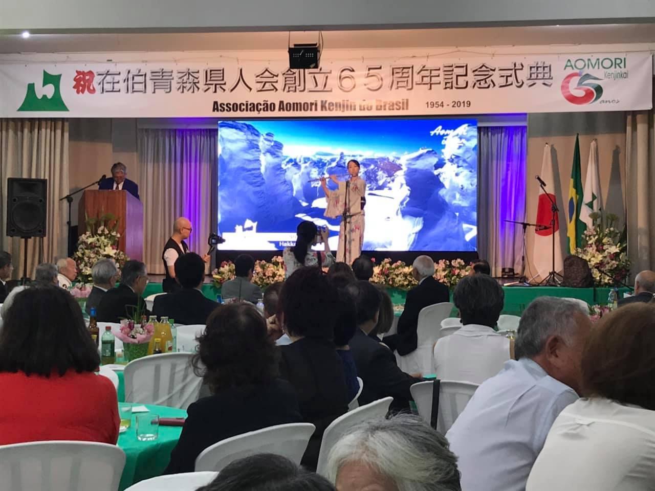 在伯青森県人会創立65周年記念式典にて演奏